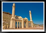 Images_of_Bibi_Heybat_Mosque_-_003_-_©_