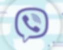 viber_marketing_crna_gora