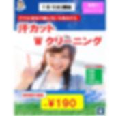 richmessage_1592985124137.jpg