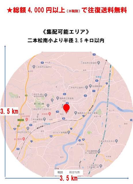 布団 距離.JPG