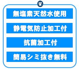 4大要素.PNG he.PNG