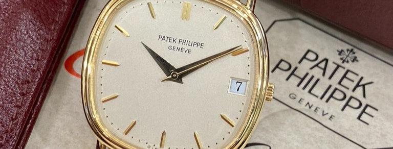 PATEK PHILIPPE ELLIPSE FULL SET - 3734J - 9.800€