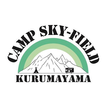 Camp Sky Field Logo_edited.jpg