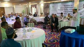 CA for Bangladesh ACIAR workshop