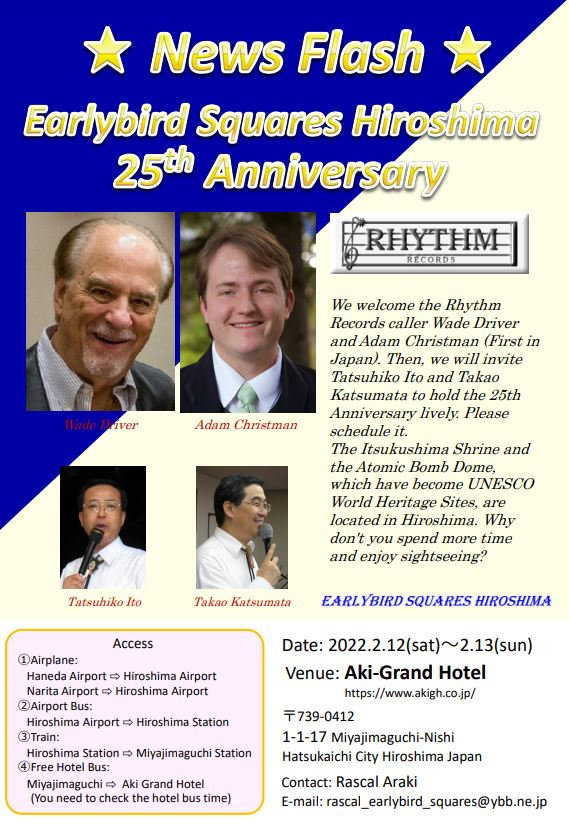 02-2022 Early Birds Anniversary (Japan).