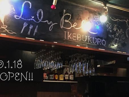 2019/1/18 新規オープン