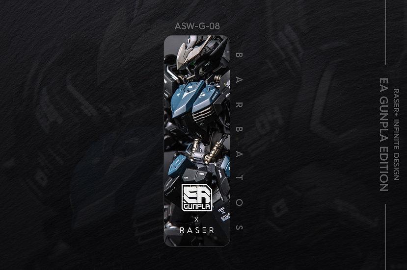 RASER + EA GUNPLA 002
