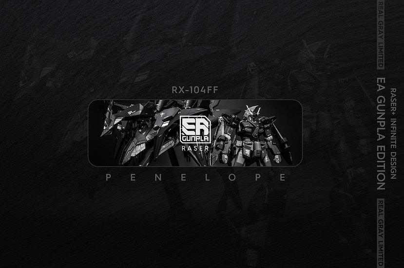 RASER + EA GUNPLA 001