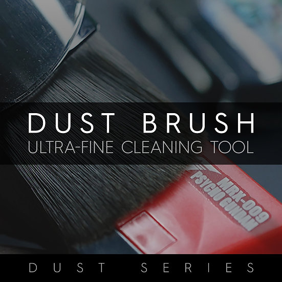 [GUNPRIMER] DUST BRUSH POCKET