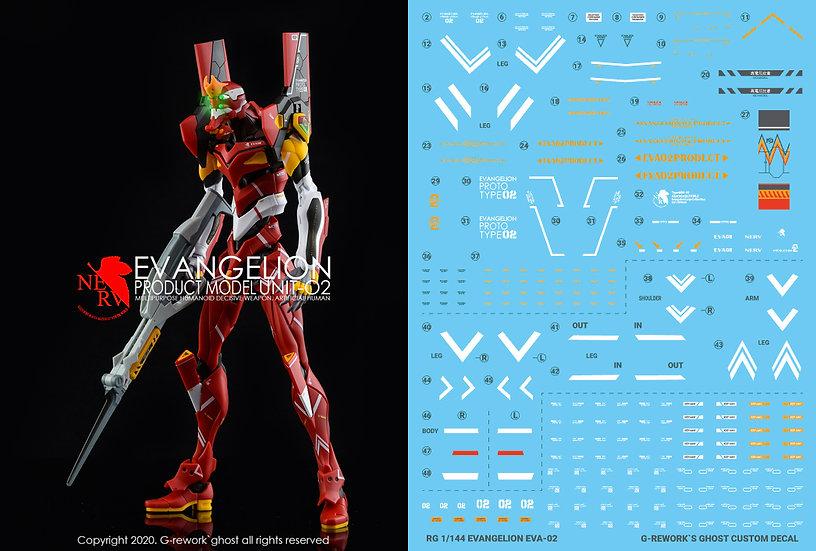 [RG] EVAGELION EVA-02