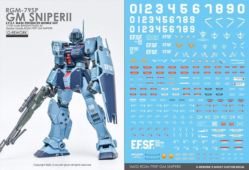 [MG] RGM-79SP GM SNIPER2