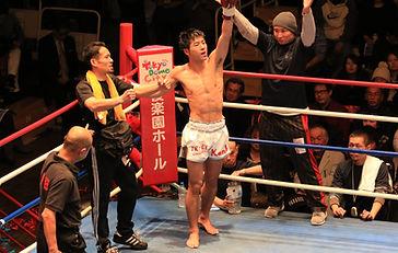 KICKBOXING GYM トライエクスキックボクシングジム プロ選手