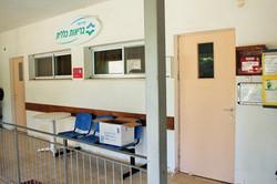 הכניסה למרפאה