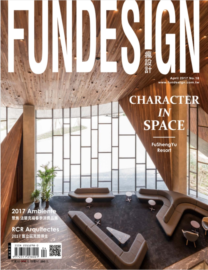 2017-FUNDESIGN瘋設計  CHARCTER IN SPACE