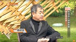 2015年05月│與建築大師面對面 專訪隈研吾