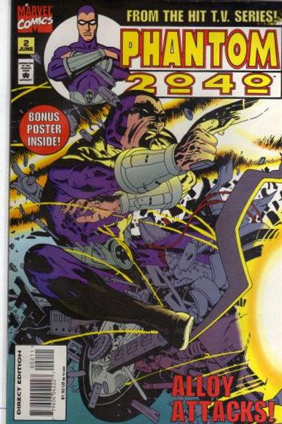 PHANTOM 2040 MARVEL 4 ISSUE MINI SERIES 1995 2