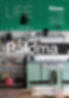 パロマ ビルトインコンロ.jpg