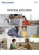 タカラ システムキッチン.jpg
