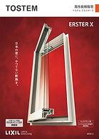 LIXIL 窓 エルスターX.jpg