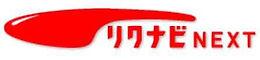 リクナビNEXTロゴ3.jpg