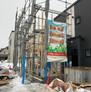 木工事(建て方).JPG