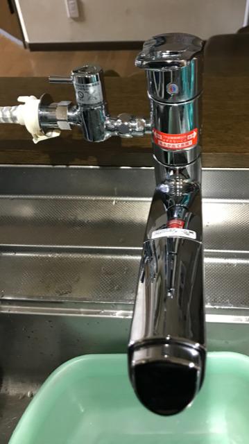 After水栓金具