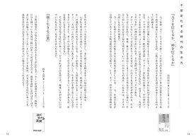akio_ohtsuka_B6_201008-8.jpg