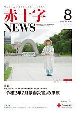 sekijuuji_20_7_963_0727_m-1.jpg