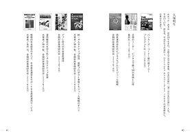 akio_ohtsuka_B6_201008-21.jpg
