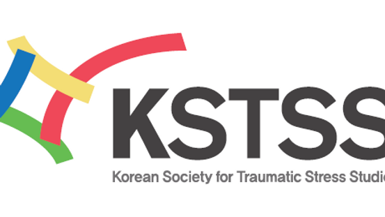 The 12th Webinar by Korean Society for Traumatic Stress Studies