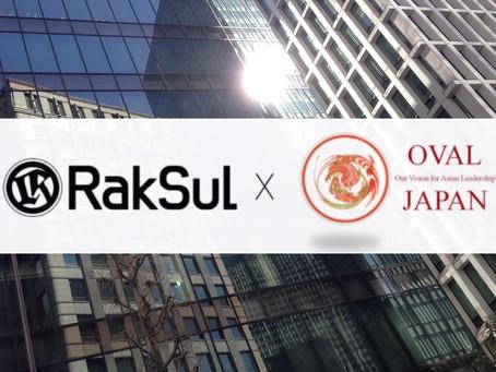 ラクスル株式会社様によるスポンサーとしての協賛決定!