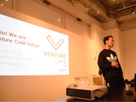 WAAV × Venture Café Tokyo 〜予測不能な時代の生き方〜