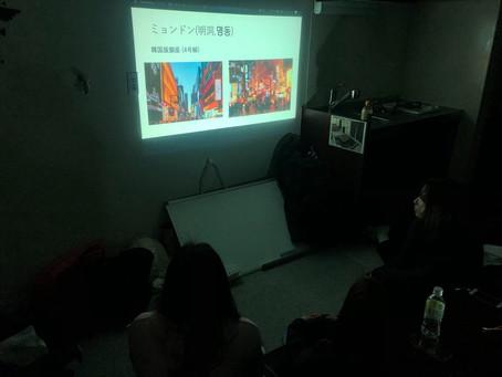 韓国・中国って、どんなとこ?~OVAL CHINAからの来訪者!~