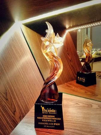 trophy - syengel loh.jpg