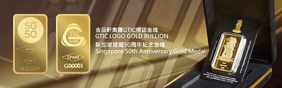 雙黃金banner-01.png