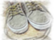 shoes, laces, art, drawing