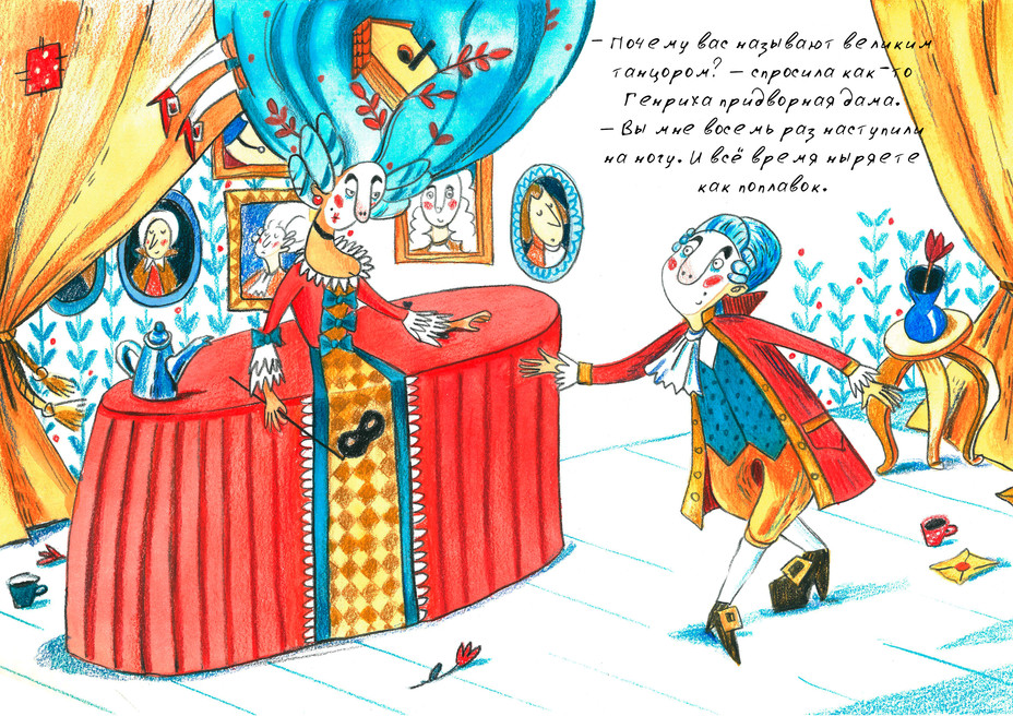 Illustrations for Henri the Dancer by Arthur Givargizov