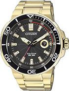 Citizen Watch Bracelet Gold Tone Stainless Steel Part # 59-S06081