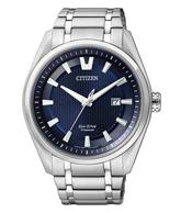 Citizen Watch Bracelet Silver Tone Titanium Part # 59-S05467