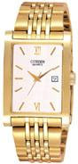 Citizen Watch Bracelet Gold Tone  Stainless Steel  Part # 59-S01375