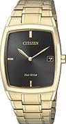 Citizen Watch Bracelet Yellow Tone Stainless Steel Part # 59-S06184