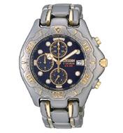 Citizen Watch Bracelet Titanium Two Tone Part #59-H0098