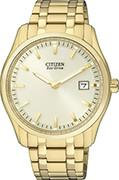Citizen Watch Bracelet Gold Tone Stainless Steel Part # 59-S05636