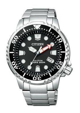 Citizen Watch Bracelet Silver Tone Stainless Steel Part # 59-S06105
