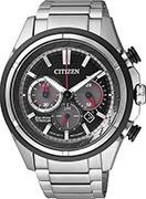 Citizen Watch Bracelet Silver Tone Titanium Part #59-S06165