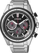 Citizen Watch Bracelet Silver Tone Titanium Part #59-S06165