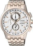 Citizen Watch Bracelet Rose Gold Tone Stainless Steel Part # 59-S06227