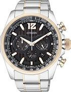 Citizen Watch Bracelet Two Tone Stainless Steel Part # 59-S05842