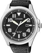 Citizen Watch Band 59-S53093