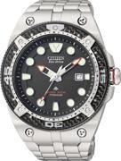 Citizen Watch Bracelet Silver Tone Titanium Part # 59-S03686
